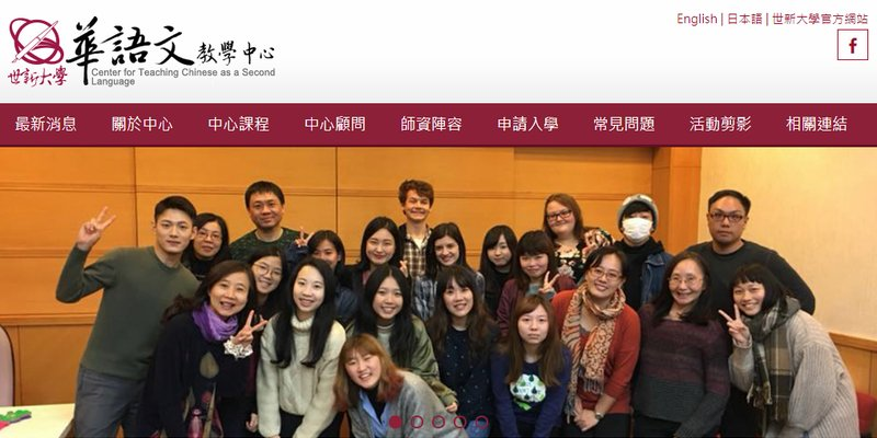 Center For Teaching Chinese as a Second Language
