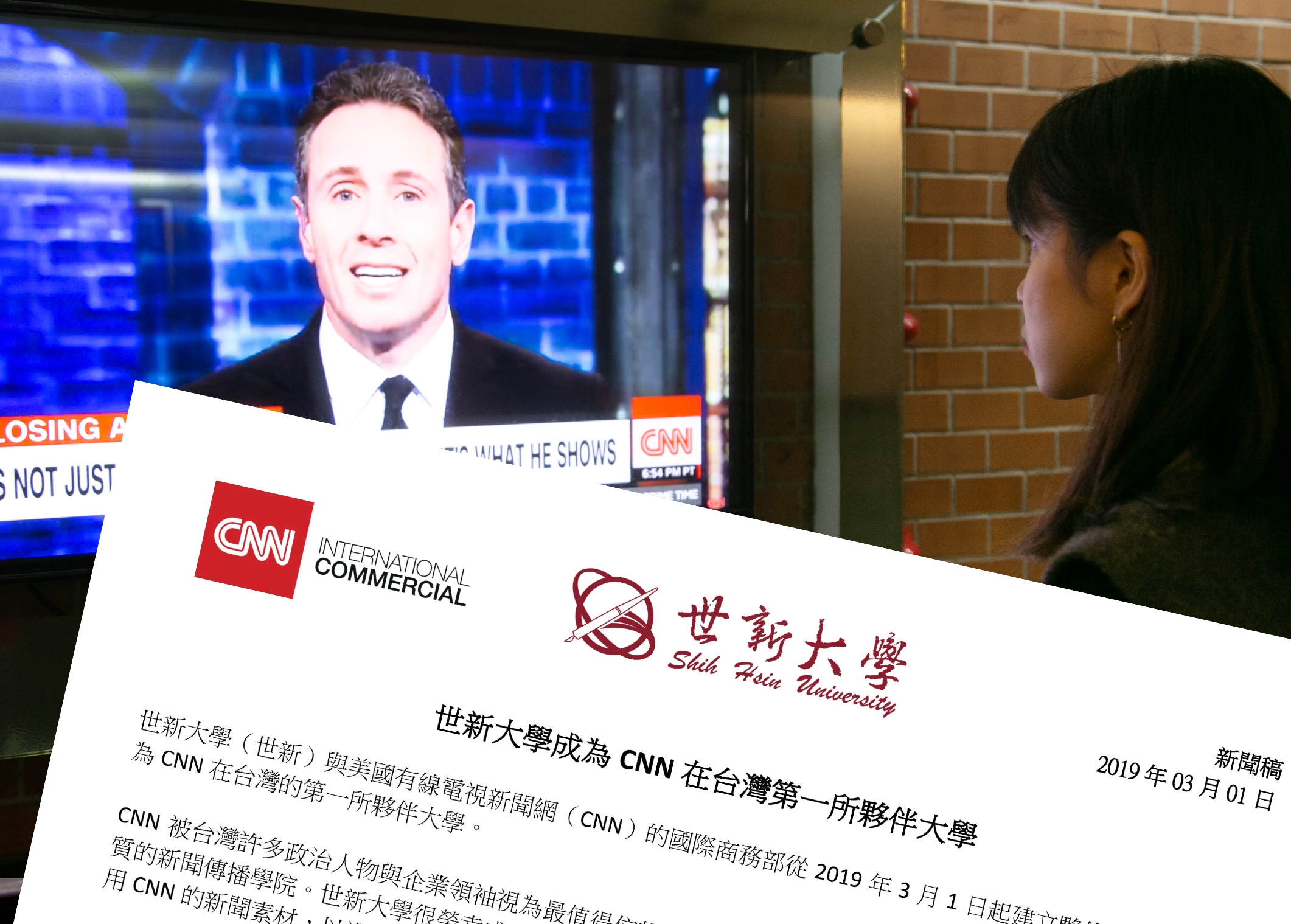 Shih Hsin University, the First Partner University of CNN in Taiwan